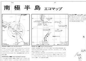 nankyoku_ecomap