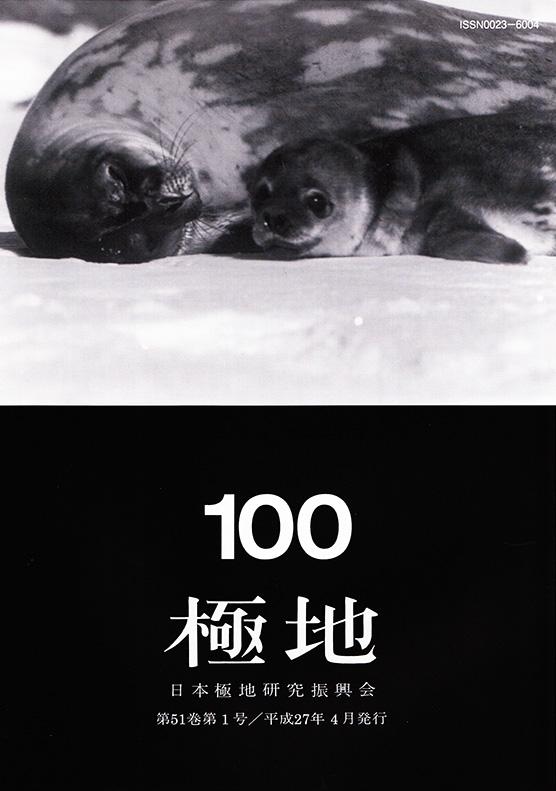kyokuchi100
