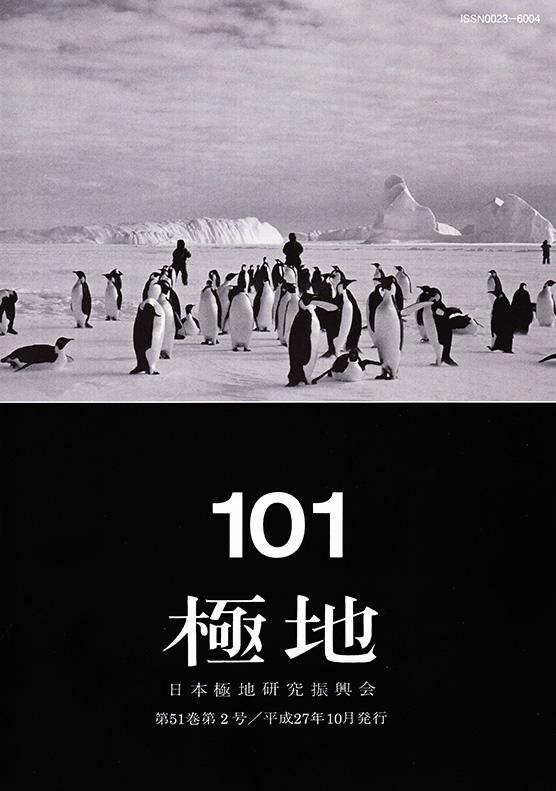 kyokuchi101